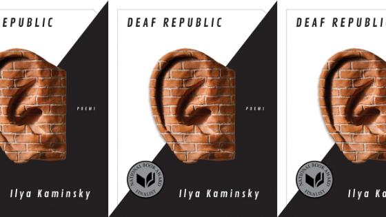 Why You Should Read Deaf Republic in 2021